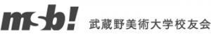 武蔵野美術大学校友会
